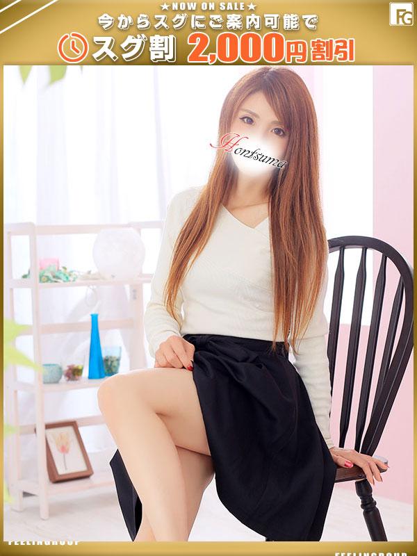 きよか(33)