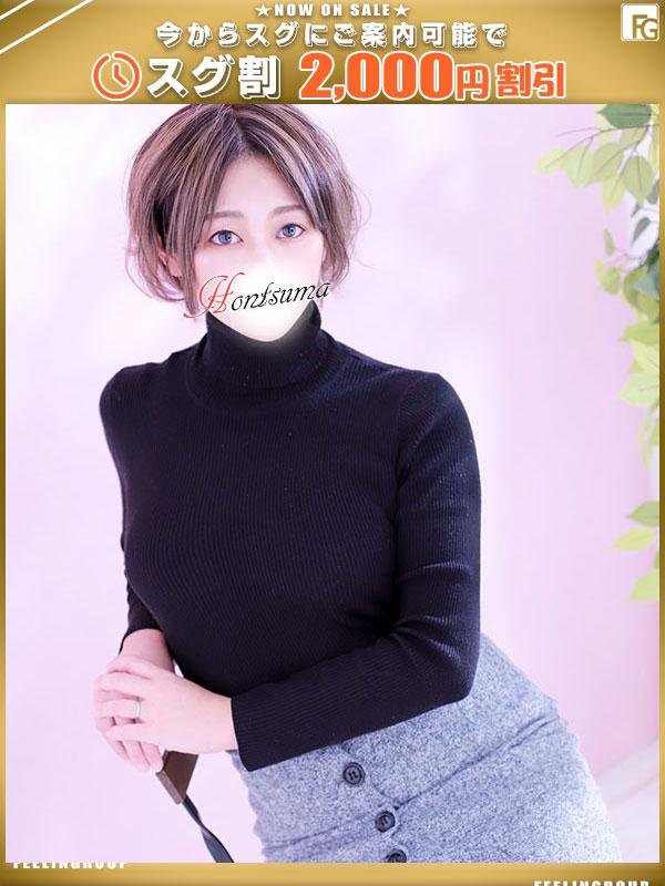 かづき☆(35)