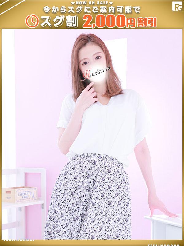まりか☆(31)
