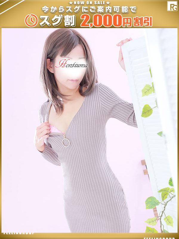 いずみ☆(33)