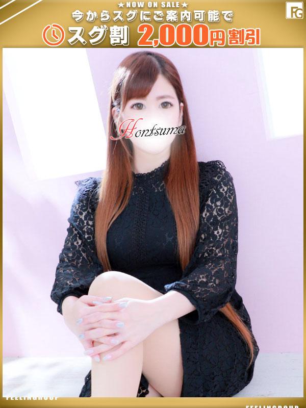 あきな☆(35)