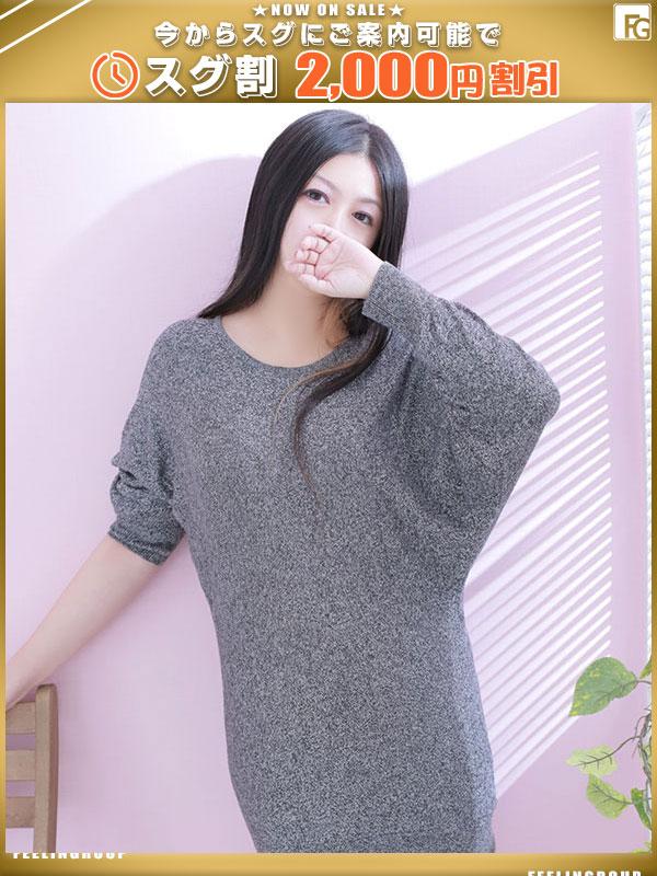 すみれ☆(30)