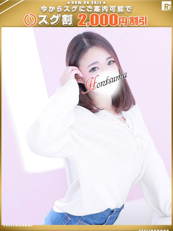 じゅん☆(24)