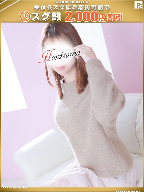 さら☆(33)