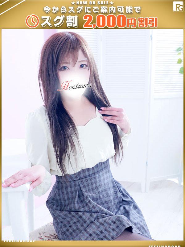 かりん☆(30)