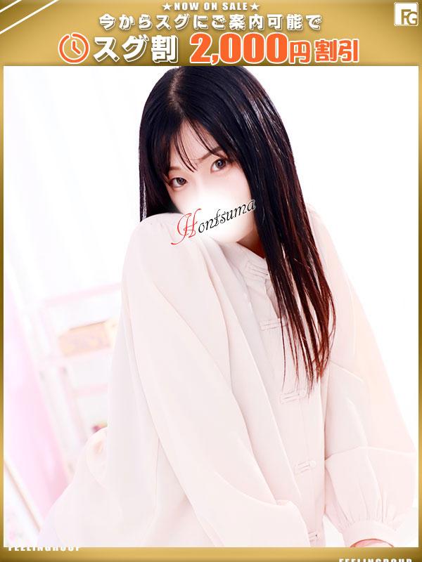 あやね☆(25)