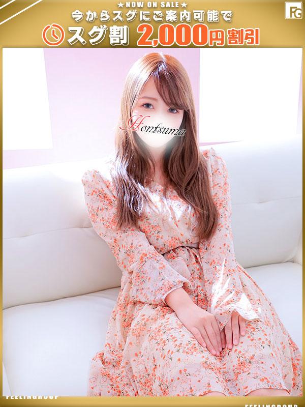 うた☆(26)